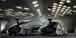 EDAG CityBot - ein Game Changer für die Stadt der Zukunft