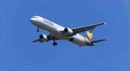 Aufatmen für Ferienflieger Condor: Neuer Investor ist Attestor Limited