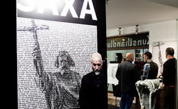 Begeisterung für Sprache: Wortmaler Saxa in der Galerie Bilder Fuchs